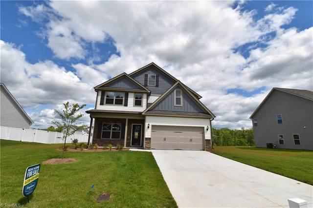 117 Cedar Crossing Lot #62, Trinity, NC 27370 (MLS #1036319) :: Ward & Ward Properties, LLC