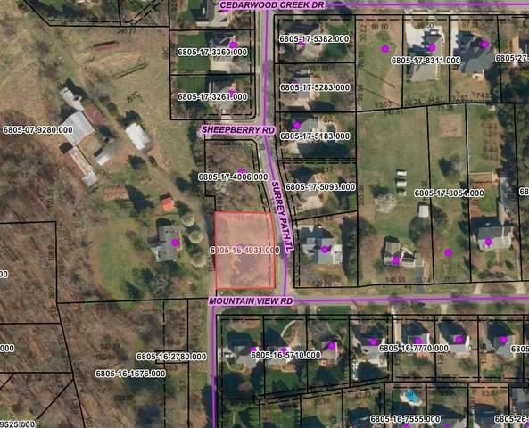 005A Surrey Path Trail, Winston Salem, NC 27104 (MLS #1040470) :: Team Nicholson