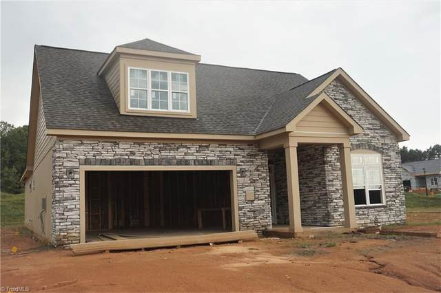 574 Tarrant Crossing, Kernersville, NC 27284 (MLS #1042092) :: Ward & Ward Properties, LLC