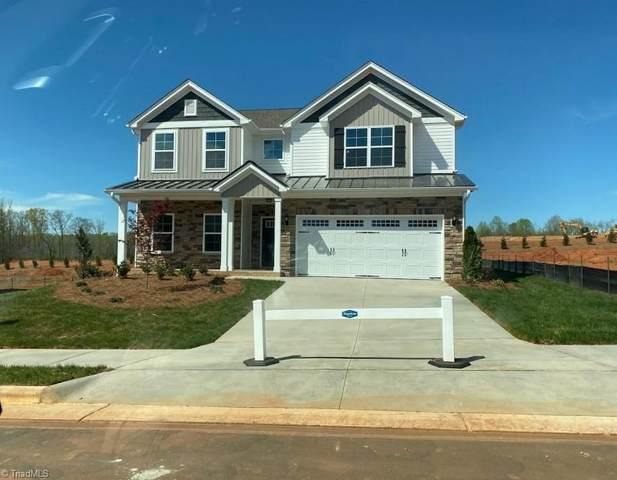 5619 Edgartown Street, Colfax, NC 27235 (MLS #1043079) :: Lewis & Clark, Realtors®