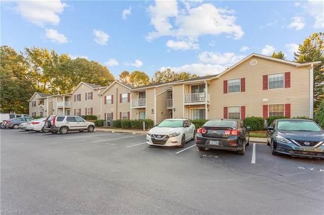 5657 Hornaday Road E, Greensboro, NC 27409 (MLS #1045745) :: Ward & Ward Properties, LLC