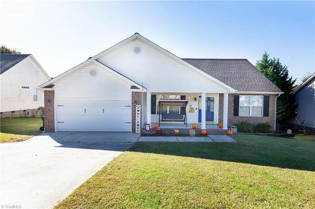 117 Erica Drive, Archdale, NC 27263 (#1046738) :: Premier Realty NC