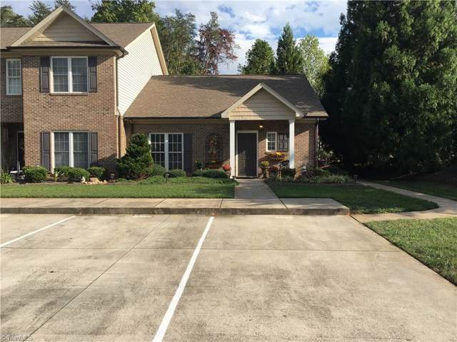 2209 St James Drive, Reidsville, NC 27320 (MLS #954085) :: Ward & Ward Properties, LLC