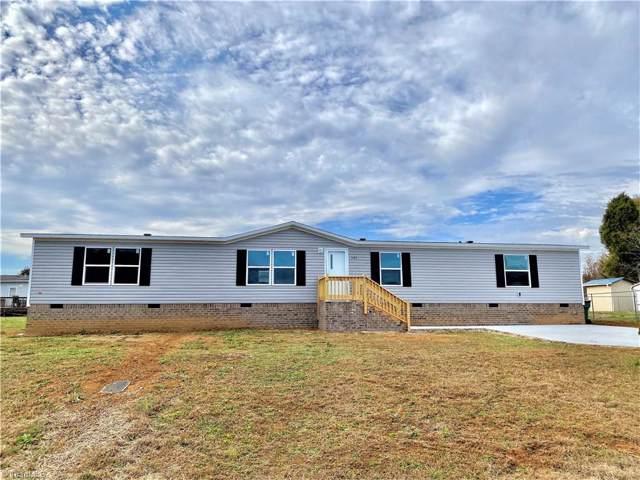 1485 Steven Drive, Salisbury, NC 28147 (MLS #957151) :: Ward & Ward Properties, LLC