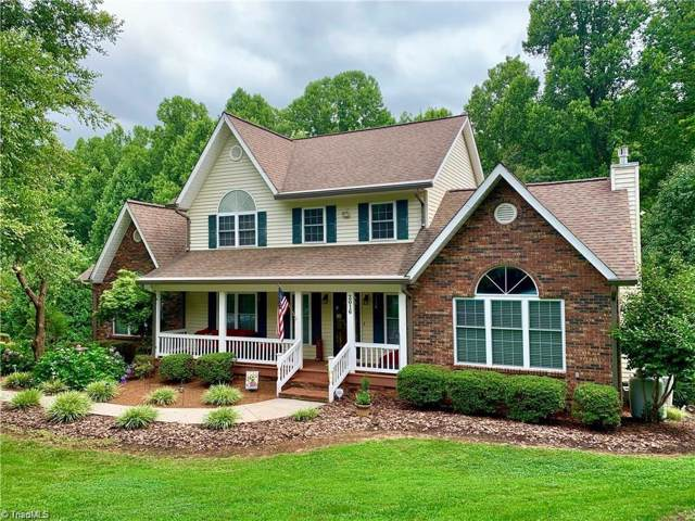 2016 Fairview Circle, Wilkesboro, NC 28697 (MLS #962282) :: Ward & Ward Properties, LLC