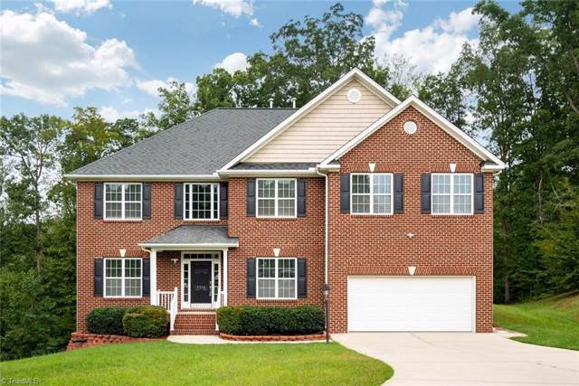 7714 Mcadams Court, Greensboro, NC 27409 (MLS #963034) :: Ward & Ward Properties, LLC