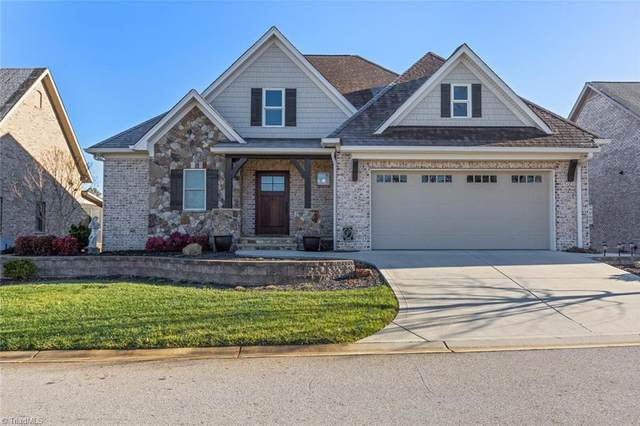 183 Reserve Drive, Mocksville, NC 27028 (MLS #965263) :: RE/MAX Impact Realty