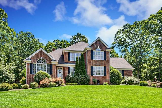 848 Wellington Place, Asheboro, NC 27205 (MLS #980265) :: Ward & Ward Properties, LLC