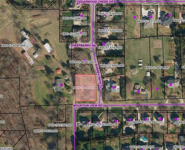 005A Surrey Path Trail, Winston Salem, NC 27104 (MLS #980260) :: Lewis & Clark, Realtors®