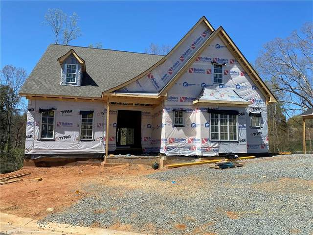 1553 Audubon Village Drive, Winston Salem, NC 27106 (MLS #997004) :: Ward & Ward Properties, LLC