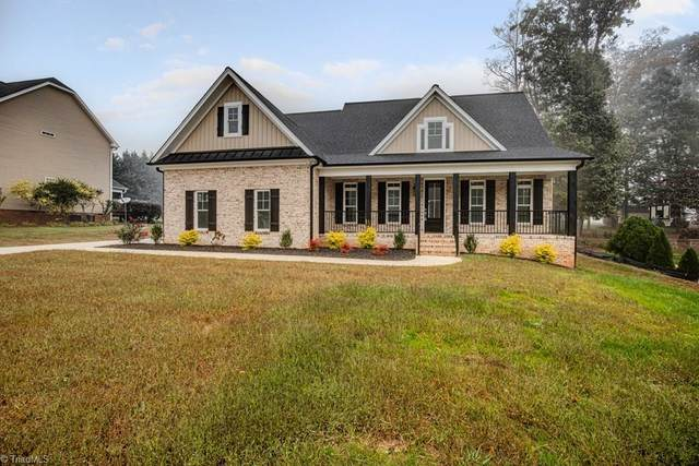 135 Arbor Hill Avenue, Mocksville, NC 27028 (MLS #969369) :: Ward & Ward Properties, LLC