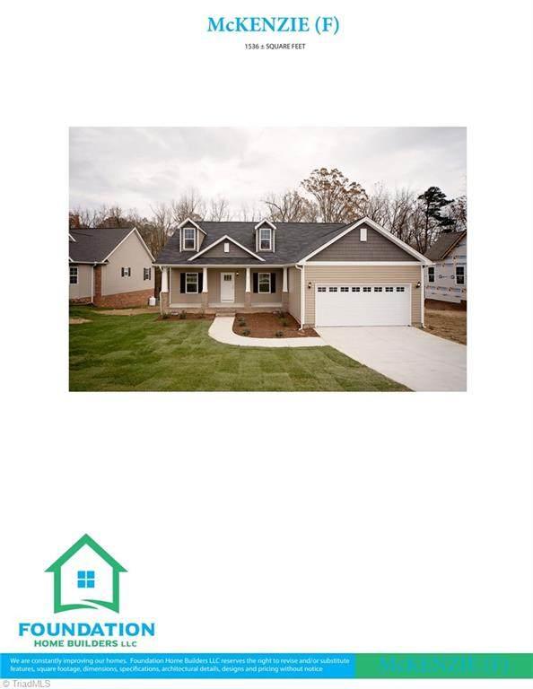 116 Madison Meadows Lane, Lexington, NC 27292 (MLS #1042934) :: Ward & Ward Properties, LLC