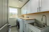 541 Moore Rd - Photo 15