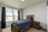 541 Moore Rd - Photo 25