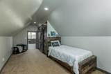 541 Moore Rd - Photo 29