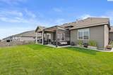 6408 38Th Ave - Photo 28