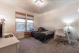 658 Thebes St - Photo 23