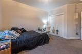 658 Thebes St - Photo 24