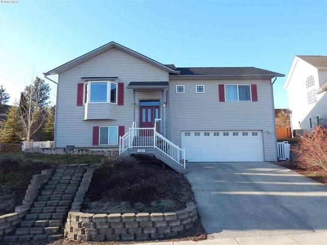 2105 NW Robert St., Pullman, WA 99163 (MLS #243417) :: Columbia Basin Home Group