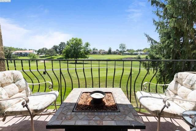 303 Gage Blvd, Richland, WA 99352 (MLS #246084) :: Community Real Estate Group