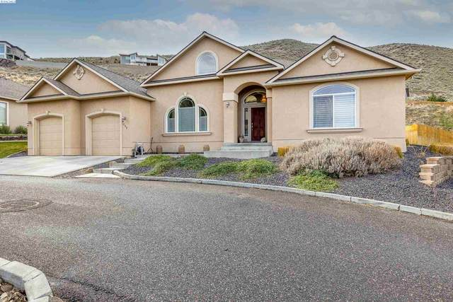 535 Agier Dr, Richland, WA 99352 (MLS #252015) :: Tri-Cities Life