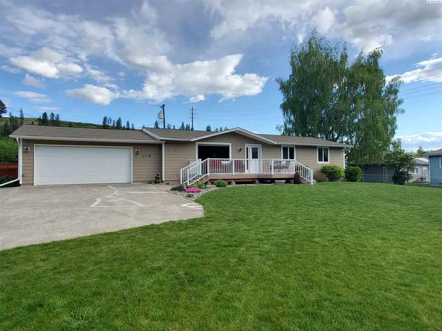 1716 N Oak St., Colfax, WA 99111 (MLS #253682) :: Premier Solutions Realty