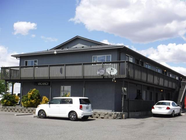 2153 Stevens Dr., Richland, WA 99354 (MLS #253942) :: Cramer Real Estate Group