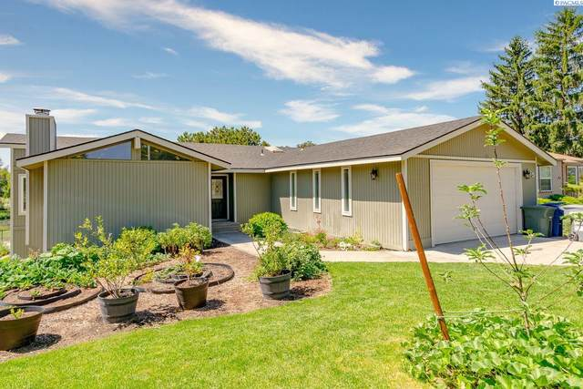 535 S Meadows Dr., Richland, WA 99352 (MLS #255236) :: Shane Family Realty