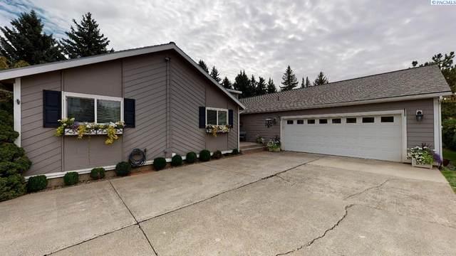 935 SW Crestview, Pullman, WA 99163 (MLS #256687) :: Premier Solutions Realty