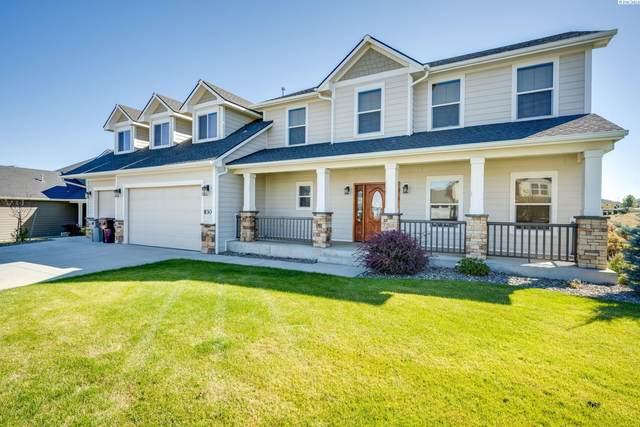 830 SW Windy Point Court, Pullman, WA 99163 (MLS #256756) :: Premier Solutions Realty