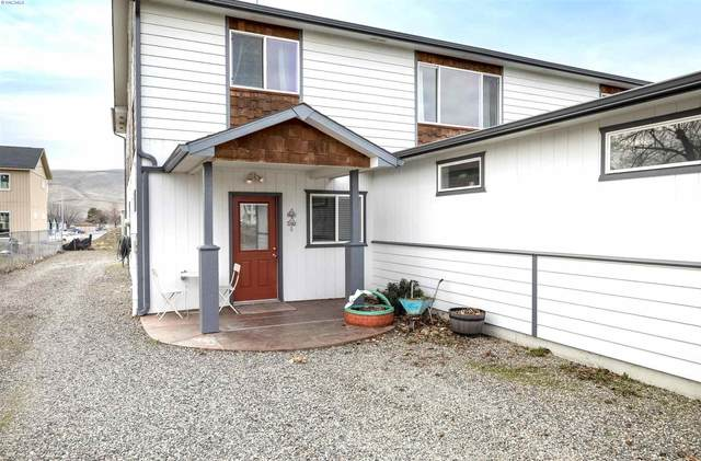 348 Nunn Rd, Prosser, WA 99350 (MLS #251744) :: Tri-Cities Life