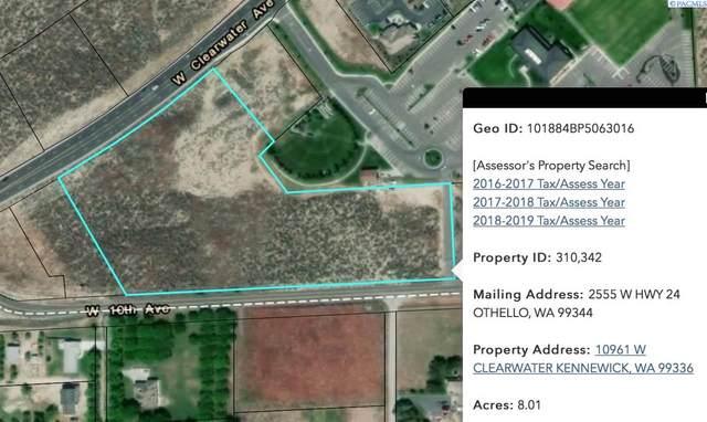 10961 W Clearwater, Kennewick, WA 99336 (MLS #235646) :: Shane Family Realty