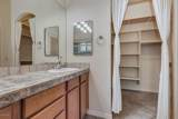 3069 Presidio Park Place - Photo 13