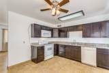 3821 North Aire Place - Photo 4