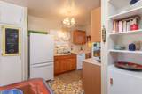 5701 Hawthorne Street - Photo 20