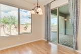 1084 Desert Firetail Lane - Photo 12