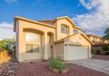 8697 Desert Rainbow Drive - Photo 3