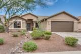 2192 Desert Squirrel Court - Photo 9