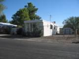 5471 Circle Z Street - Photo 2