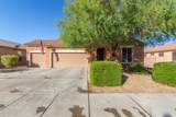 8323 Willow View Drive - Photo 1
