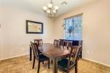 8323 Willow View Drive - Photo 12