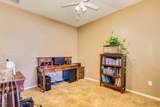 8323 Willow View Drive - Photo 15