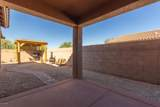 8323 Willow View Drive - Photo 29