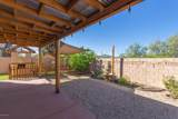 8323 Willow View Drive - Photo 35