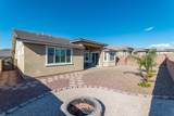 7185 Cactus Flower Pass - Photo 28