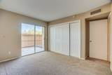 1341 Fort Lowell Road - Photo 13
