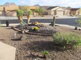 4733 Cactus Bluff Drive - Photo 2