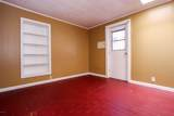 1206 Copper Street - Photo 17