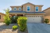 10406 Cutting Horse Drive - Photo 1