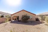 8608 Continental Links Drive - Photo 18